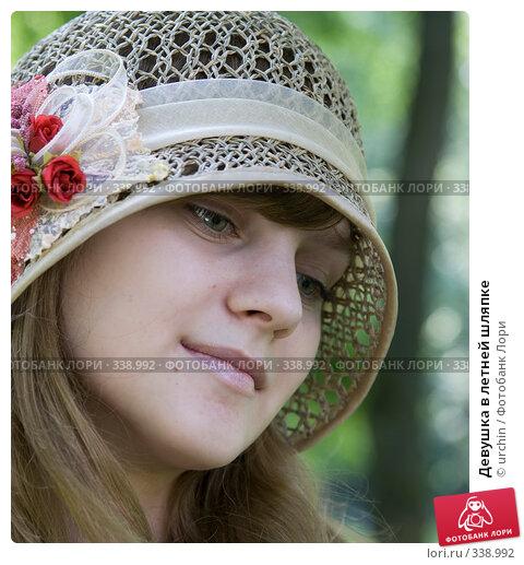 Девушка в летней шляпке, фото № 338992, снято 14 июня 2008 г. (c) urchin / Фотобанк Лори