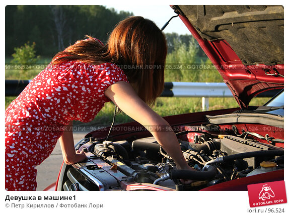 Купить «Девушка в машине1», фото № 96524, снято 31 июля 2007 г. (c) Петр Кириллов / Фотобанк Лори