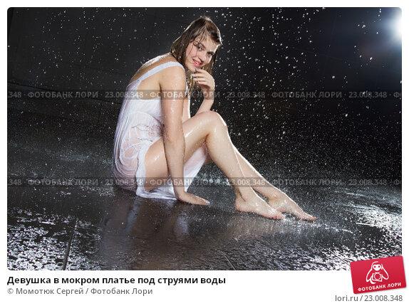 Девушки в мокром фото 120-945
