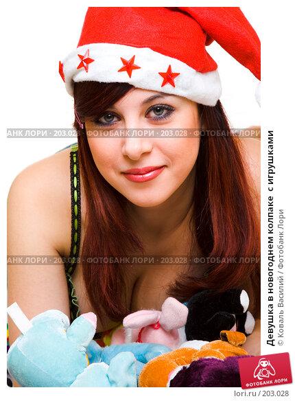 Девушка в новогоднем колпаке  с игрушками, фото № 203028, снято 29 ноября 2006 г. (c) Коваль Василий / Фотобанк Лори