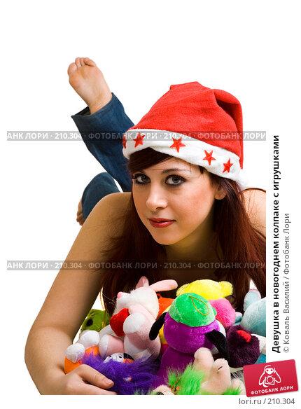 Девушка в новогоднем колпаке с игрушками, фото № 210304, снято 29 ноября 2006 г. (c) Коваль Василий / Фотобанк Лори