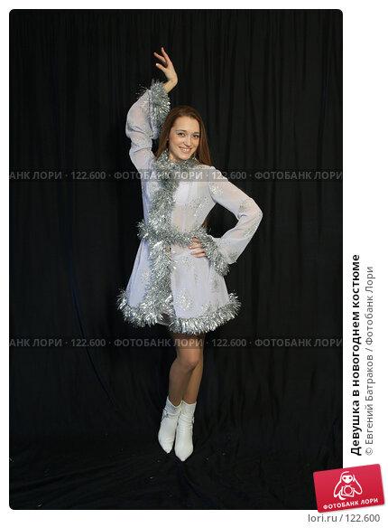 Девушка в новогоднем костюме, фото № 122600, снято 11 ноября 2007 г. (c) Евгений Батраков / Фотобанк Лори