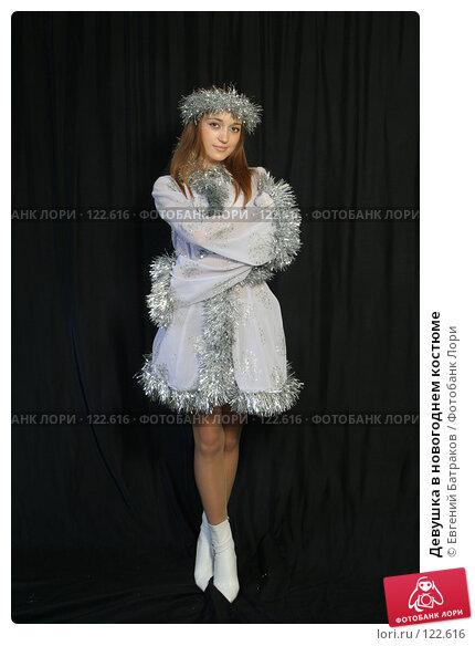 Купить «Девушка в новогоднем костюме», фото № 122616, снято 11 ноября 2007 г. (c) Евгений Батраков / Фотобанк Лори