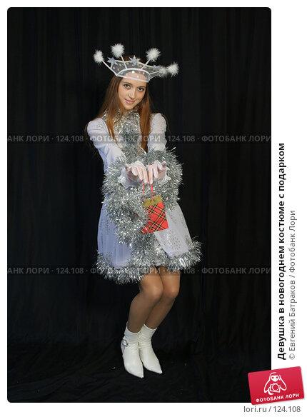 Девушка в новогоднем костюме с подарком, фото № 124108, снято 11 ноября 2007 г. (c) Евгений Батраков / Фотобанк Лори