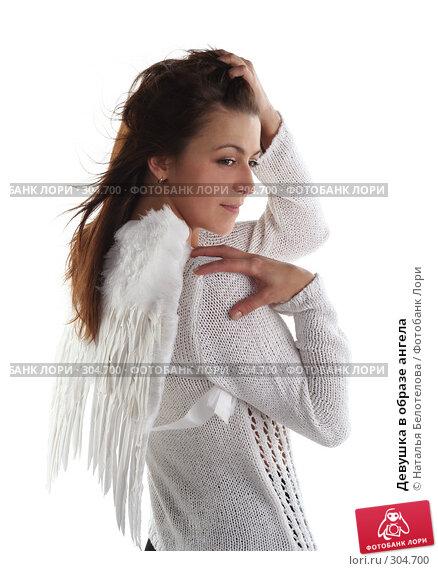 Девушка в образе ангела, фото № 304700, снято 31 мая 2008 г. (c) Наталья Белотелова / Фотобанк Лори