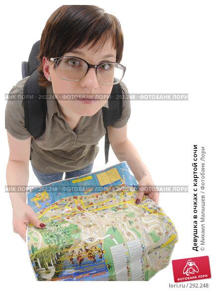 Девушка в очках с картой сочи, фото № 292248, снято 12 мая 2008 г. (c) Михаил Малышев / Фотобанк Лори
