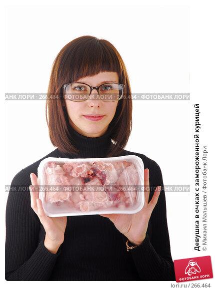 Девушка в очках с замороженной курицей, фото № 266464, снято 16 декабря 2007 г. (c) Михаил Малышев / Фотобанк Лори