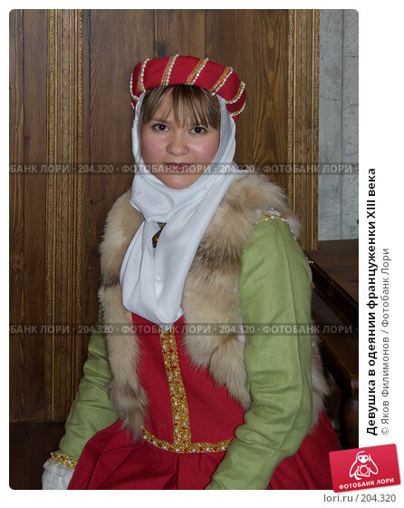 Купить «Девушка в одеянии француженки XIII века», фото № 204320, снято 16 февраля 2008 г. (c) Яков Филимонов / Фотобанк Лори