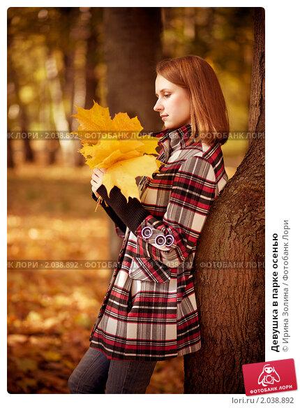 Картинки девушка в осени