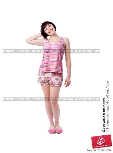Девушки в пижаме — pic 11