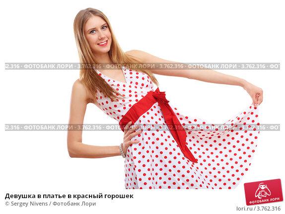 Сняла красное платье 11 фотография