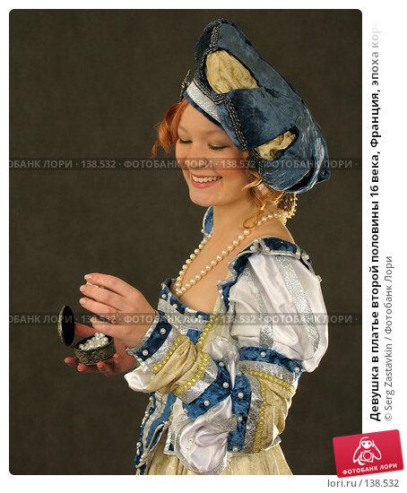 Девушка в платье второй половины 16 века, Франция, эпоха королевы Марго, фото № 138532, снято 7 января 2006 г. (c) Serg Zastavkin / Фотобанк Лори