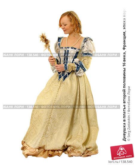 Девушка в платье второй половины 16 века, Франция, эпоха королевы Марго, фото № 138540, снято 7 января 2006 г. (c) Serg Zastavkin / Фотобанк Лори