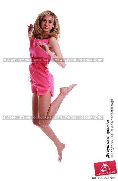 Девушка в прыжке, фото № 275908, снято 25 апреля 2007 г. (c) Гладских Татьяна / Фотобанк Лори