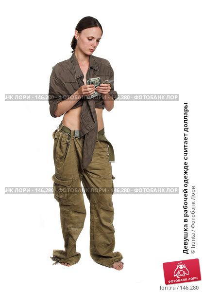 Девушка в рабочей одежде считает доллары, фото № 146280, снято 18 июля 2007 г. (c) hunta / Фотобанк Лори