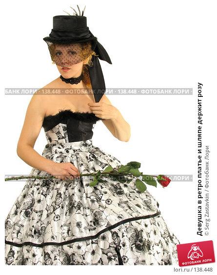 Девушка в ретро платье и шляпе держит розу, фото № 138448, снято 7 января 2006 г. (c) Serg Zastavkin / Фотобанк Лори