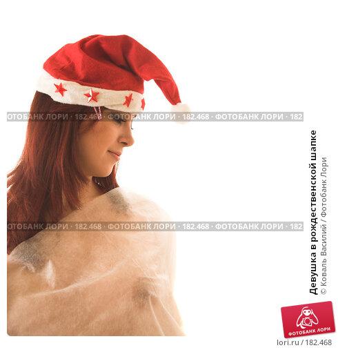 Девушка в рождественской шапке, фото № 182468, снято 23 ноября 2006 г. (c) Коваль Василий / Фотобанк Лори