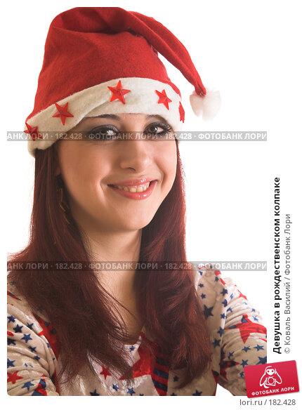 Купить «Девушка в рождественском колпаке», фото № 182428, снято 23 ноября 2006 г. (c) Коваль Василий / Фотобанк Лори