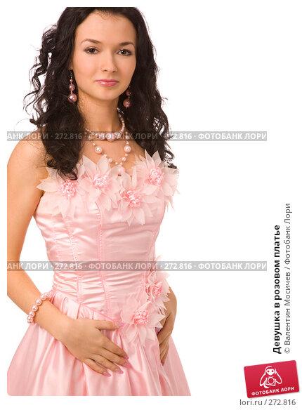 Купить «Девушка в розовом платье», фото № 272816, снято 12 апреля 2008 г. (c) Валентин Мосичев / Фотобанк Лори