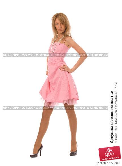 Девушка в розовом платье, фото № 277200, снято 19 апреля 2008 г. (c) Валентин Мосичев / Фотобанк Лори
