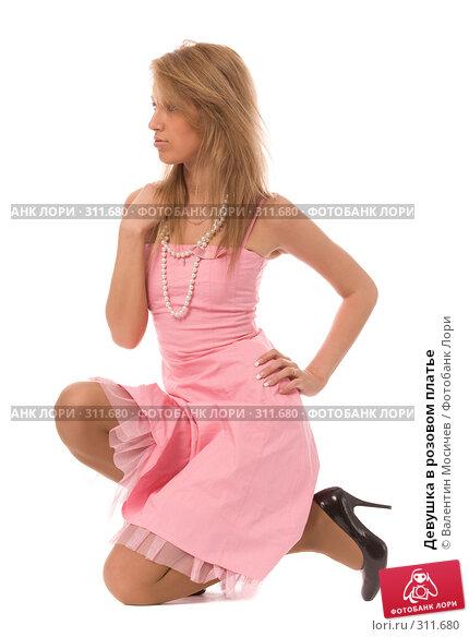 Девушка в розовом платье, фото № 311680, снято 19 апреля 2008 г. (c) Валентин Мосичев / Фотобанк Лори