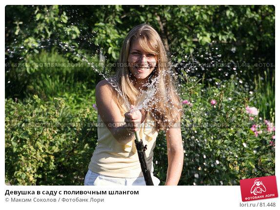 Шланг в девушку 5 фотография