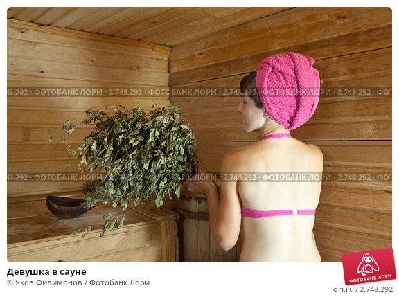 с тети в бане фото