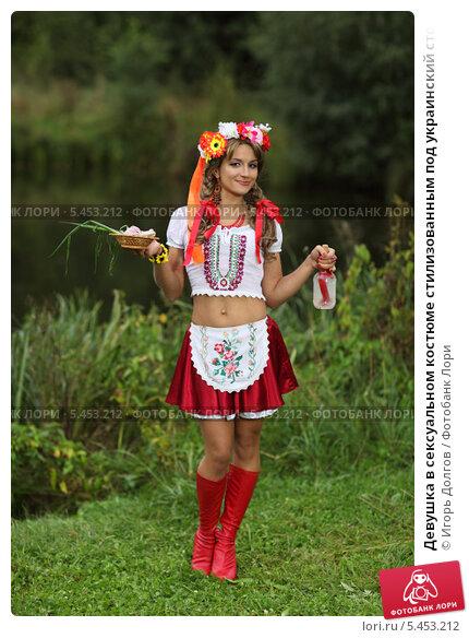 анал украинки фото