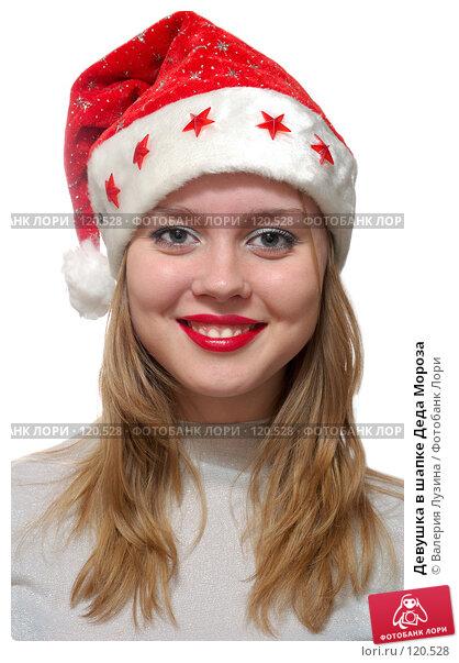 Девушка в шапке Деда Мороза, фото № 120528, снято 20 ноября 2007 г. (c) Валерия Потапова / Фотобанк Лори