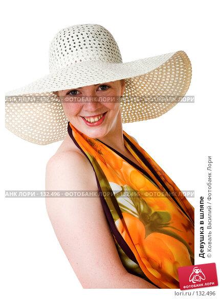 Девушка в шляпе, фото № 132496, снято 19 июля 2007 г. (c) Коваль Василий / Фотобанк Лори