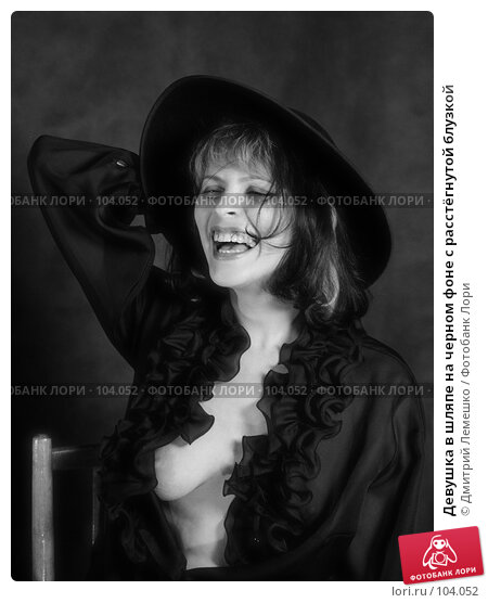 Девушка в шляпе на черном фоне с расстёгнутой блузкой, фото № 104052, снято 25 июня 2017 г. (c) Дмитрий Лемешко / Фотобанк Лори