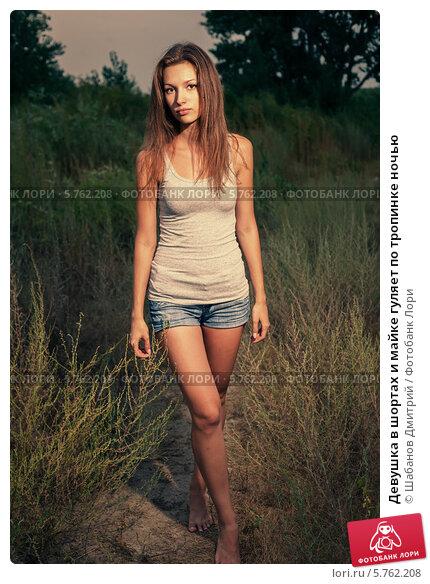 Девочки в шортах видео фото 236-444