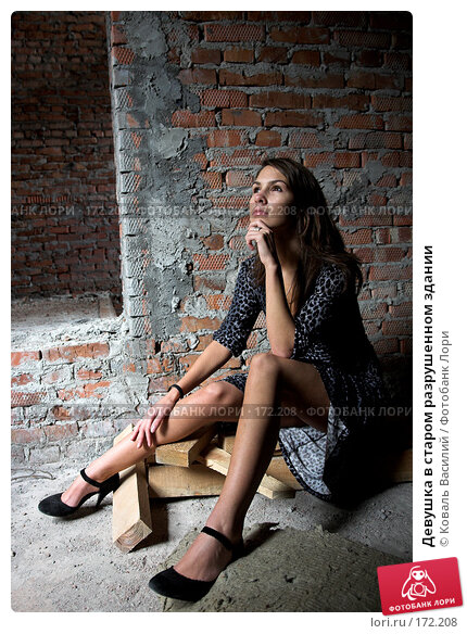 Девушка в старом разрушенном здании, фото № 172208, снято 25 августа 2007 г. (c) Коваль Василий / Фотобанк Лори