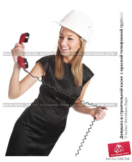 Девушка в строительной каске  с красной телефонной трубкой, фото № 244764, снято 13 марта 2008 г. (c) hunta / Фотобанк Лори