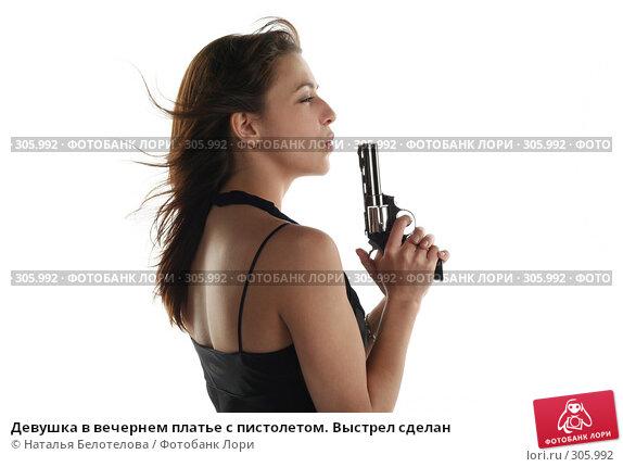 Девушка в вечернем платье с пистолетом. Выстрел сделан, фото № 305992, снято 31 мая 2008 г. (c) Наталья Белотелова / Фотобанк Лори