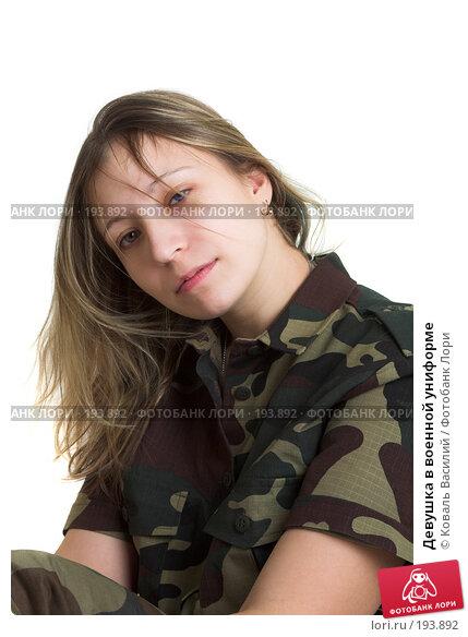 Купить «Девушка в военной униформе», фото № 193892, снято 1 декабря 2006 г. (c) Коваль Василий / Фотобанк Лори