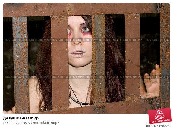 Девушка-вампир, фото № 166640, снято 7 декабря 2007 г. (c) Efanov Aleksey / Фотобанк Лори