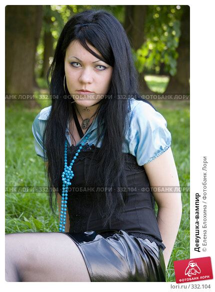 Купить «Девушка-вампир», фото № 332104, снято 14 июня 2008 г. (c) Елена Блохина / Фотобанк Лори