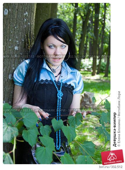 Купить «Девушка-вампир», фото № 332512, снято 14 июня 2008 г. (c) Елена Блохина / Фотобанк Лори