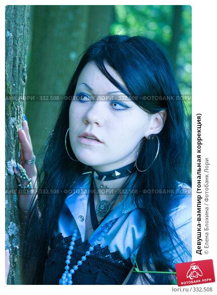 Девушка-вампир (тональная коррекция), фото № 332508, снято 14 июня 2008 г. (c) Елена Блохина / Фотобанк Лори