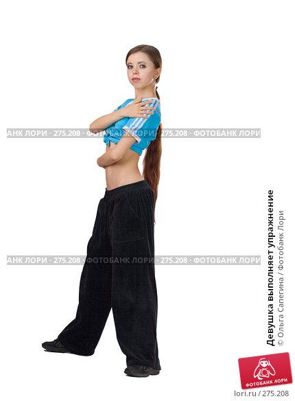 Девушка выполняет упражнение, фото № 275208, снято 29 ноября 2007 г. (c) Ольга Сапегина / Фотобанк Лори