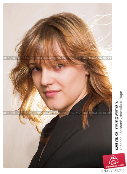 Девушка. Young woman., фото № 182712, снято 25 октября 2006 г. (c) Коваль Василий / Фотобанк Лори