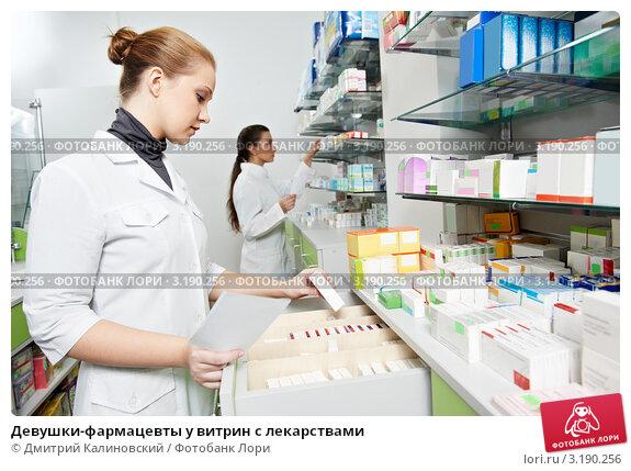 Купить «Девушки-фармацевты у витрин с лекарствами», фото № 3190256, снято 9 октября 2018 г. (c) Дмитрий Калиновский / Фотобанк Лори