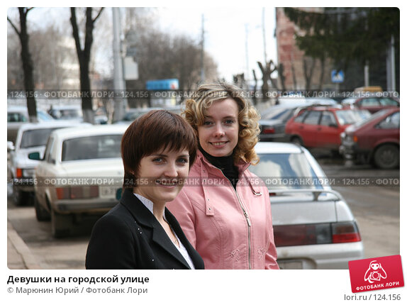 Девушки на городской улице, фото № 124156, снято 25 апреля 2007 г. (c) Марюнин Юрий / Фотобанк Лори
