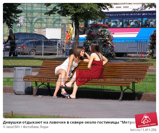 seks-na-lavochke-v-skvere-prilyudno-russkie-onlayn-video-porno-mulatki-mobilnaya-versiya