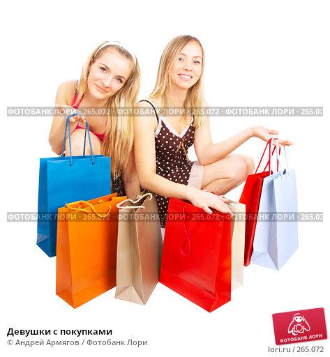 Девушки с покупками, фото № 265072, снято 6 марта 2008 г. (c) Андрей Армягов / Фотобанк Лори