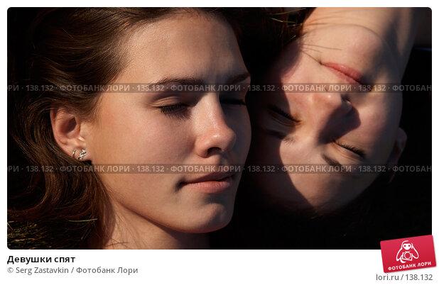 Девушки спят, фото № 138132, снято 23 сентября 2006 г. (c) Serg Zastavkin / Фотобанк Лори