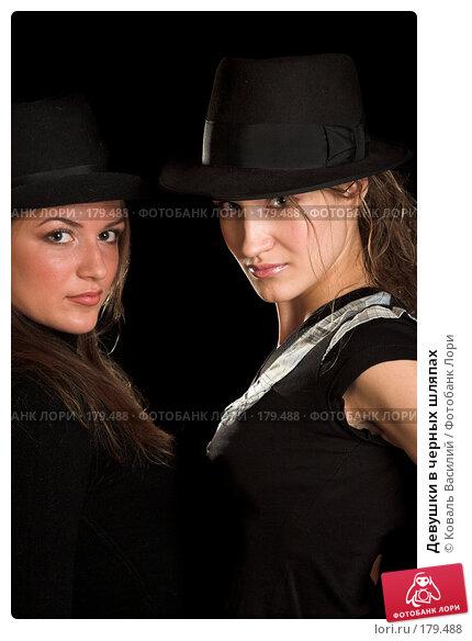Девушки в черных шляпах, фото № 179488, снято 28 октября 2007 г. (c) Коваль Василий / Фотобанк Лори
