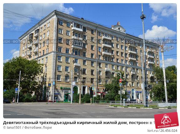 Купить «Девятиэтажный трёхподъездный кирпичный жилой дом, построен в 1955 году. Новопесчаная улица, 14. Район Сокол. Москва», эксклюзивное фото № 26456024, снято 10 августа 2016 г. (c) lana1501 / Фотобанк Лори