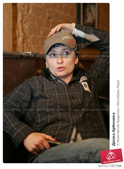 Диана Арбенина, фото № 187584, снято 8 февраля 2005 г. (c) Константин Куцылло / Фотобанк Лори